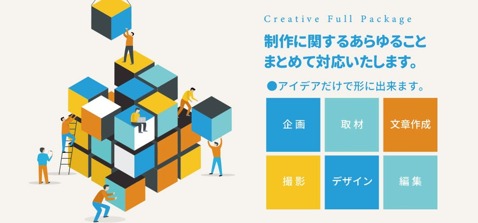 印刷会社|東京都中央区|制作・印刷 株式会社リフコム